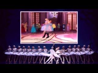 Барби и Лебединое озеро Сцена бала на языке Хинди/ Barbie of Swan Lake -- Dance Scene (Hindi)