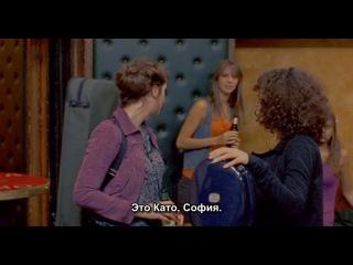 Колыбельная для Беллы / LelleBelle (Миша Кэмп / Mischa Kamp) [2010