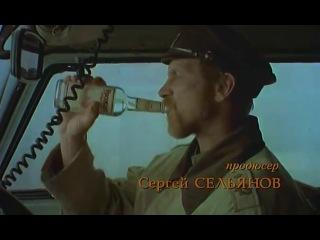 Кузмич: