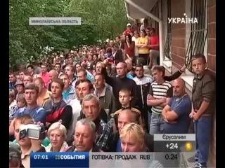 Жители Николаевской области штурмовали отделение милиции во Врадиевке - Новости Украины видео
