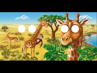 В. Высоцкий - Песенка про жирафа и антилопу