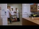 Лекарство против страха (2013) 11 серия