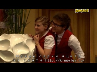 Комната 13 / Hotel 13 - 11 серия (2012)