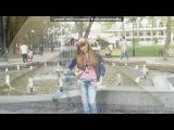 «Со стены друга» под музыку Negd Pul feat. Shami - I Love you (на русском). Picrolla