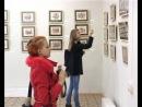 Выставка Жанны Цинман