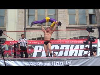 реслинг-чемпионский бой