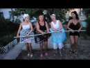 танец белых и черных лебедей - лето 2013