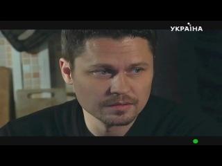 Глухарь 3 сезон 63 серия