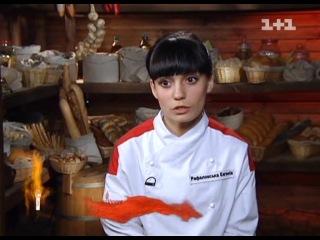 Пекельна Адская Кухня 3 сезон выпуск 8 серия 23.05.2013 Украина