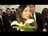 [NEWS] tvN Lee Jong Suk @ 2013 APAN STAR AWARDS