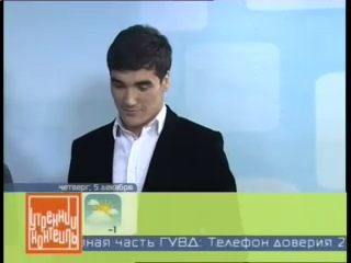 Фахриддин Хакимов и Оксана Сапсай на утреннем коктейле на канале СТС