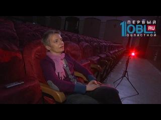 Светлана Сурганова назвала Южный Урал музыкальным краем после 2,5 часов концерта