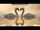 Я) под музыку Flo Rida (feat. Sia) - Wild Ones. Picrolla