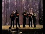 Сочи - 2000, второй тур, команда КВН