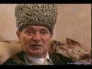 Махмуд Эсамбаев о папахе.