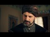 Ибрагим Паша и Рустем-ага: