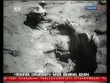 Армянское Нагорье 17.07.13 / Առաջին լրատվական - 21:00 Հայկական լեռնաշխարհ. 12 000 տարի առաջ.