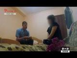 Журналист вызвал беременную проститутку