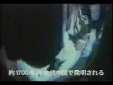 Gaki No Tsukai #539 (2000.12.03)