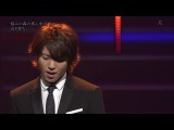 2013.03.09 BS Premium Shinsai Kara Ninen Ashita he Concert @ Tomohisa Yamashita - Nayami no Mori no Mannaka de
