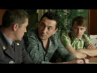 чюжой район-2 14 серия
