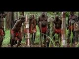 Танцы диких племён