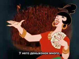 Песня атаманши.БременскиеМузыканты