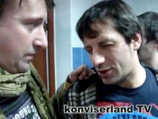 Интервью спец корреспондента Konviserland TV с Поручиком