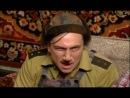 Осторожно, Задов! или Похождения прапорщика - С бомбой по жизни (15 серия)