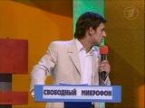 КВН - 2005 (06) - Премьер-лига - 1-я 1/4 финала