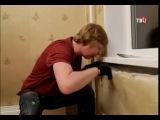 Прохор Шаляпин принимает  участие в ремонте квартиры Татьяны Самойловой.