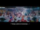 Ram-Leela – Lahu munh Lag Gaya(с рус субтитрами)