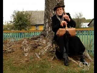 CTV.BY: «Приключения дилетанта» за 26 октября 2013 года: г.п. Ореховск