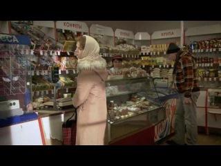 Вероника. Потерянное счастье (2012 год) - 11 серия