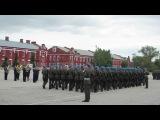 ВУНЦ ВВС ВВА им. Жуковского и Гагарина(г.Сызрань) ПРИСЯГА 2013