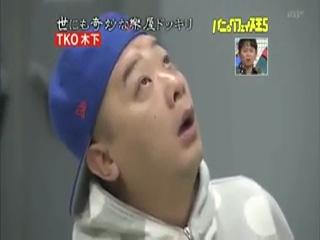 смешные видео из Японии