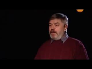 Территория заблуждений №34 от 27.08.2013 Дохристианская арийская Русь