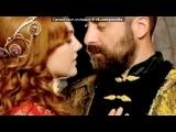 «Султан Сулейман Хан и Хюррем Хасеки Султан.» под музыку А. Кошмал и А. Гаврилюк (OST Сваты 6) - Я без тебя . Picrolla
