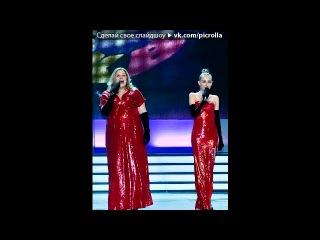 «Оля в КВН» под музыку Кабаре Дуэт Академия - Я обиделась.... Picrolla