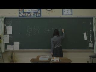 Nogizaka46 - Kimi no Na wa Kibou BONUS Video Type C: Hoshino Minami