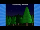 «Зомбак» под музыку Три богатыря и Шамаханская царица - Три Боготиря. Picrolla