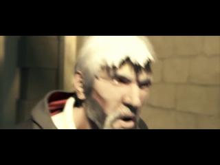 Assassin's creed- Конец жизни Эцио Аудиторе