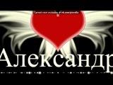 «Красивые Фото • fotiko.ru» под музыку Слёзы асвальта - сердце ВОТ В ТАКУЮ ЛЮБОВЬ Я ВЕРЮ!!!!!!!!! - С тобою всегда теперь буду я, пусть сердце моё не бьётся,И снова в ночи душа закричит и эхом в груди отзовётся.... Picrolla