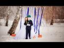 Золушка . Свадьба чудесной пары, Елены и Михаила.