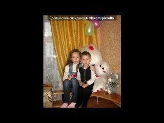 «МЕНІ 8 РОКІВ)))))))))))))» под музыку Неизвестен - Зимонька (стукає в вікно гостя чарівна) - Детские Украинские / Дитячі Українські. Picrolla