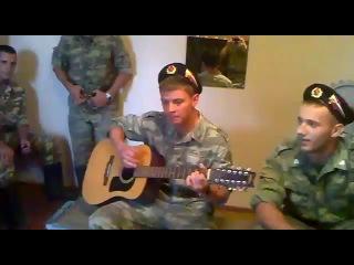 Армейскии песни под гитару-Прощай на век защитный цвет