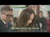 Graduation Ceremony - tvN News Cut (130207)