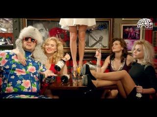 Аркадий Лайкин (Потап) feat. Позитив (Время и Стекло) - Сексуальный. \2013/ HD.кч.720p. в формате.. файла .mp4.!!