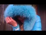 «С моей стены» под музыку Dj Artemka - астрономия (remix Dj Artemka  2011 )  DanceMix 2011 - я  долго думал над тем как   сделать что то  хорошее  и красивое   на слух и получилось  вот  такая  компазиция,  что то  возьму   свое и  доиграю сделаю ремикс  в    ПИАНО версии ,  намой взгляд  с пиано   интересно получилось и мне понравилдось,  электр. Picrolla