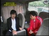 Gaki No Tsukai #806 (2006.05.21)